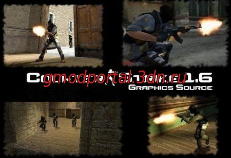 Counter-Strike 1.6 Graphics Source(Графика из CS S...