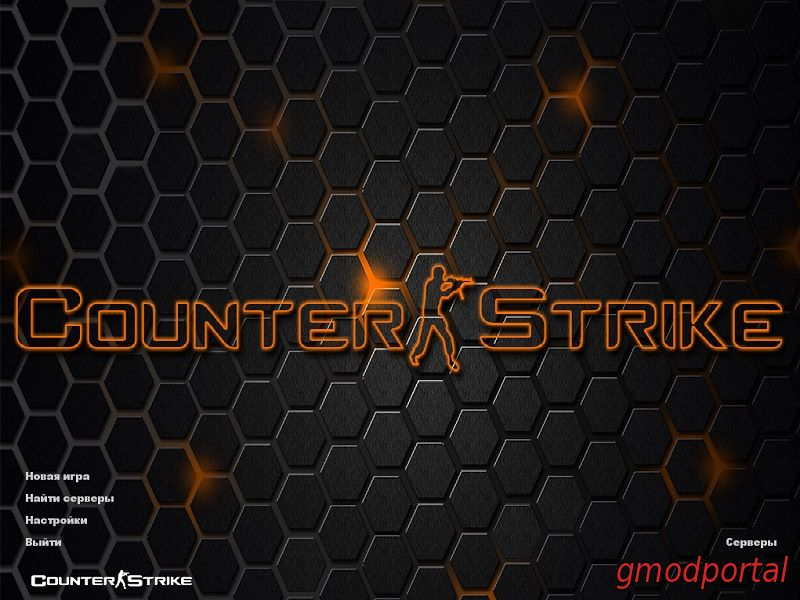 Counter-Strike 1.6 S...