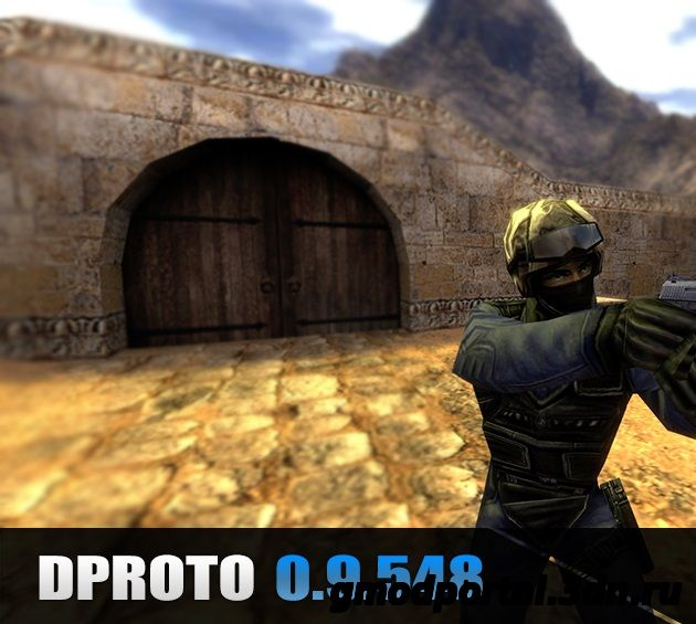 Dproto 0.9.548 [Update] 24.04.2015